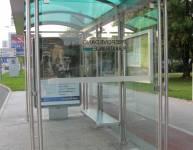 Bushaltestelle ANK (5)